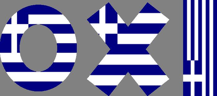 Ochi Day na Cyprze
