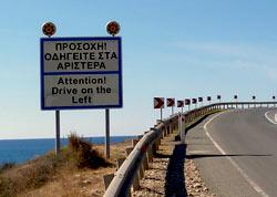 Przepisy ruchu drogowego na Cyprze
