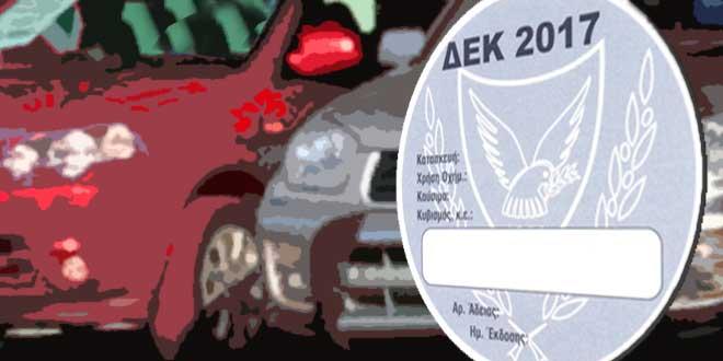 Nowe zasady Road Tax zatwierdzone!