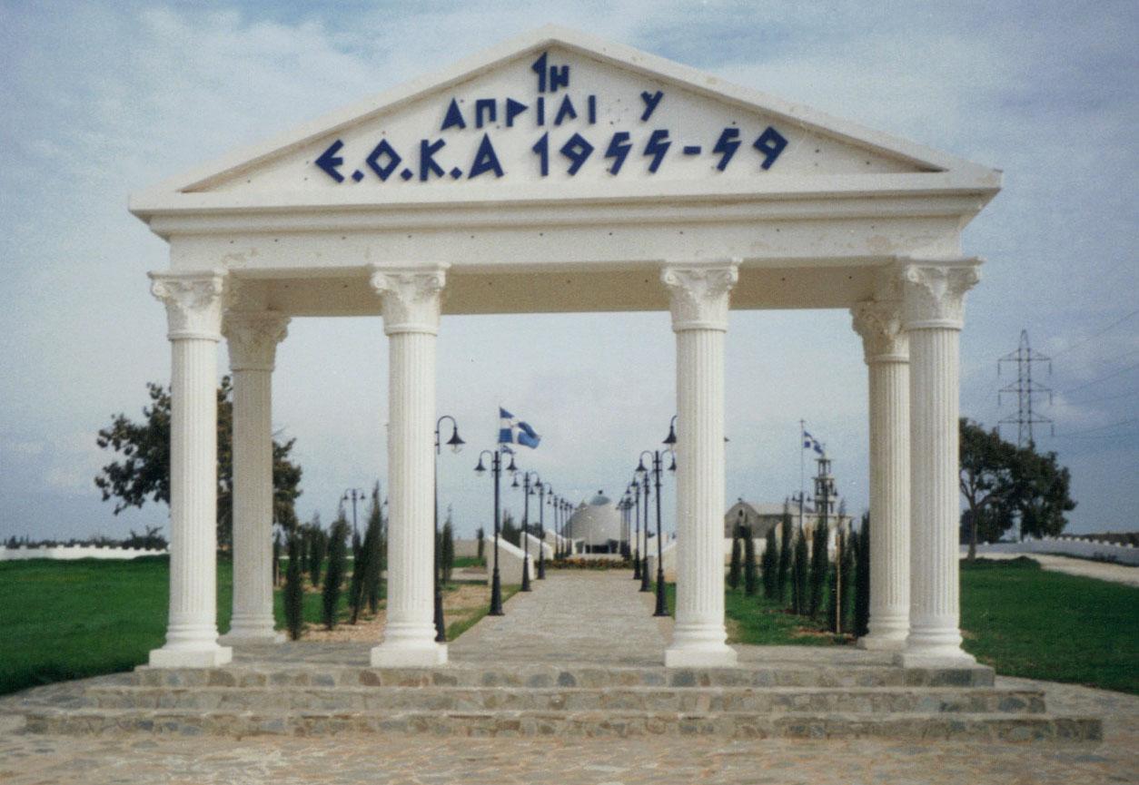 1 kwietnia - cypryjskie święto państwowe