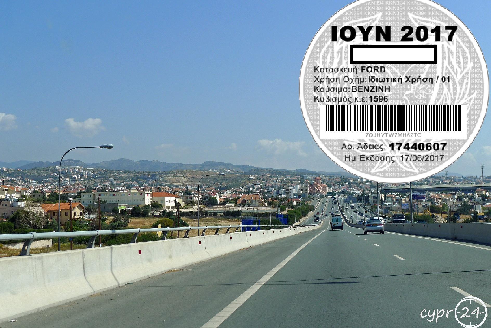 II rata road taxu