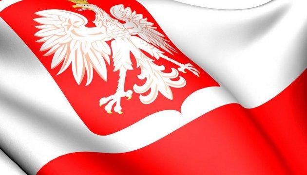 12 listopada będzie w Polsce dniem wolnym