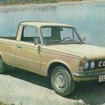 FSO 1500 produkowano na Cyprze?