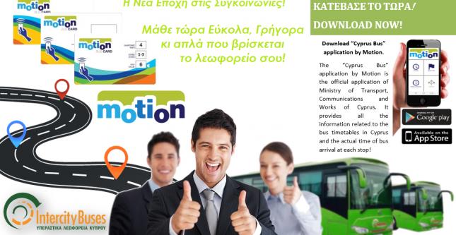 Cypr autobusem - aplikacja już działa
